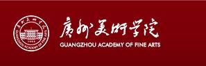 廣(guang)州美術學院官(guan)網