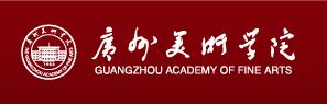 广州美术学院官网